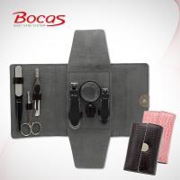 보카스 프리미엄 휴대용 세트 PMB-600