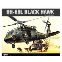 UH-60L 블랙호크 1/35스케일 헬기 프라모델 아카데미