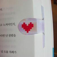 [자석자동책갈피] 자동책갈피 수지인M : 민이 하트