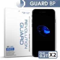 [프로텍트엠] 레볼루션가드 충격흡수 방탄액정보호필름 아이폰7/iPHONE7