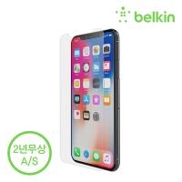 벨킨 아이폰XS, X용 템퍼드 강화유리 필름 F8W861zz
