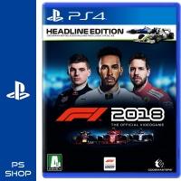 PS4 F1 2018 헤드라인 에디션 초회판 - DLC동봉