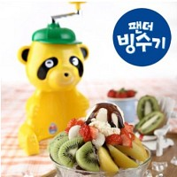 [무료배송+최저가] 네오플램 팬더 수동식 빙수기