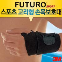 [3M]후투로 스포츠형 손목보호대(고리형)