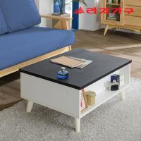 라쇼 리프트업 소파 테이블 800