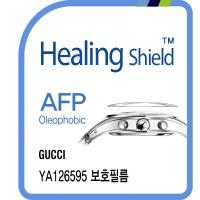 구찌 YA126595 올레포빅 액정보호필름 2매(HS1765446)