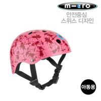마이크로 킥보드 헬멧 핑크프린트 M