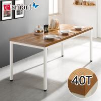 [e스마트] 스틸헤비 테이블 1600*800 (일자다리)