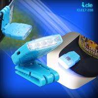 충전식 LED캡라이트 야간 낚시 등산 모자랜턴 ICLE17-208