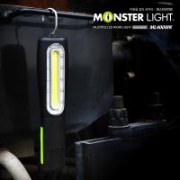 몬스터라이트 메카닉 충전식 멀티 LED 작업등 캠핑등