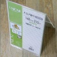 Union PLUS 양면 아크릴 POP 꽂이 V148210/A5(148*210mm)