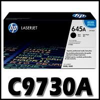 HP 정품 C9730A (645A) C9730 9730 CLJ 5500/5550