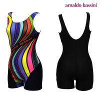 아날도바시니 여성 수영복 ASWU1547