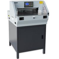 전동재단기 QN-800 / 1회800매재단