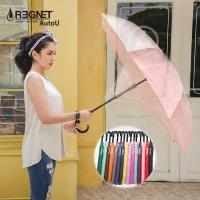 [REGNET]거꾸로 우산  레그넷 AutoU