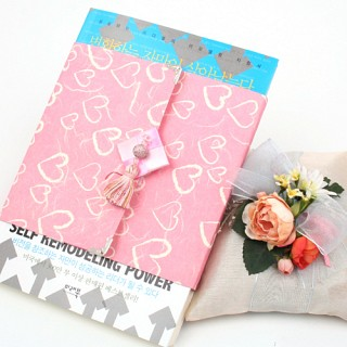 책 포장/사랑