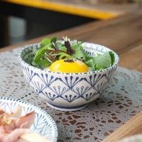 일본식기 피카부 일본 가정식 밥공기