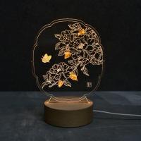 모란 자개  LED 무드등 (투명/블랙)