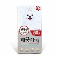 깨끗하개 배변패드 50매 (40x50) - pb
