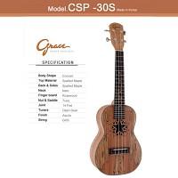 그레이스 우쿠렐레 CSP-30S (Grace Ukulele) 콘서트 바디 우쿨렐레 (Concert Body)