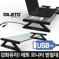 레토 USB 허브 모니터받침대 TMS-G02H