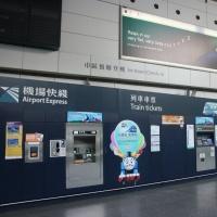[홍콩센터] 공항고속철도(AEL) 공항-구룡역 (왕복)