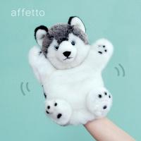 아페토 핸드퍼펫 (허스키/너구리/아기사자/팬더 선택)