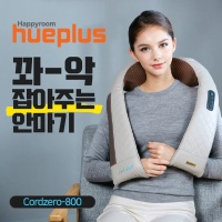 휴플러스 무선 목어깨 안마기 CORDZERO-800