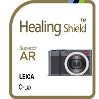 라이카 C-LUX 고화질 액정보호필름 1매(HS1764347)