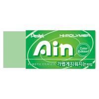 컬러AIN지우개 ZEH-05K (라이트그린)246988