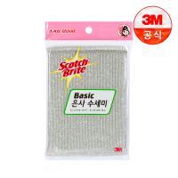 [3M]베이직 은사 수세미 2입(일반세척용)