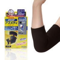 (디앤엠) New 3D 팔꿈치보호대/일본보호대/강한지지력