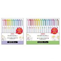 지브라 마일드라이너 10색세트, 15색세트 형광펜