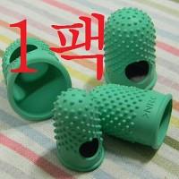 [KOKUYO] 종이 넘기기의 최강자-일본 고쿠요 전문가용 손가락 골무(보호대) 1팩(3개) HB893