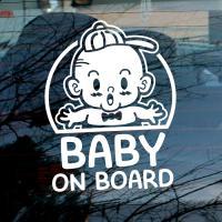 자동차스티커_마크 마이클 baby on board