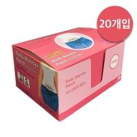 [라보타치] 바디워머패치 (생리통완화) 20매입