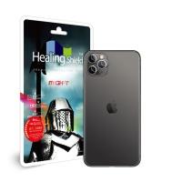 아이폰11 프로맥스 카메라렌즈 강화유리3매+테두리2매