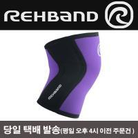 리밴드 무릎보호대 RX라인 5mm 퍼플 여성용 무릎아대