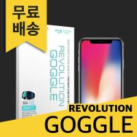 프로텍트엠 아이폰X 시력보호 액정보호 필름