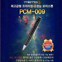 PCM009(8GB)프레미엄급 고성능녹음기, 보이스레코더,녹음기,학습기