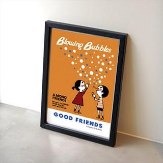 GOOD FRIENDS 포스터 - 오렌지