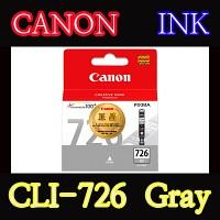 캐논(CANON) 잉크 CLI-726 / Gray / CLI726 / MG-6170 / MG-6270 / MG-8170 / MG6170 / MG6270 / MG8170
