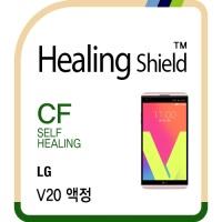 LG V20 CurvedFit 셀프힐링 고광택 액정보호필름 2매
