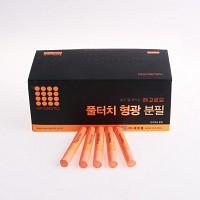 하고로모 분필 - 탄산형광 오렌지 1통 72(本)