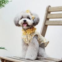 강아지옷 마멀레이드 셔츠