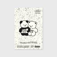 Cookie cream-ivory(엽서)