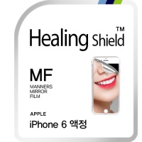 아이폰6 미러/거울 올레포빅 액정보호필름 1매