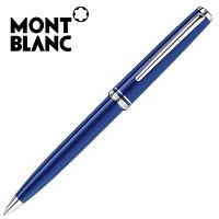 몽블랑 크루즈 컬렉션 블루 볼펜 / 113072