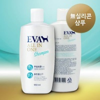 EVA 올인원 무실리콘 샴푸 (전견용) 510ml - pt