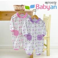 [베이비앙]래빗 9부 우주복(핑크,퍼플)